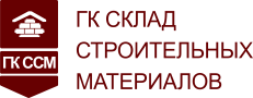 """ООО Группа Компаний """"Склад строительных материалов"""""""